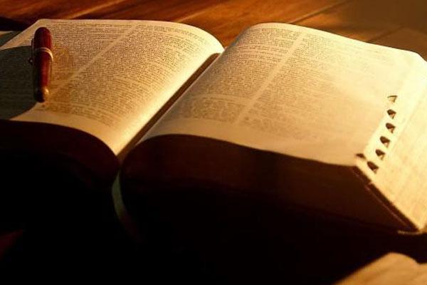 O objetivo da Santificação VER O SENHOR